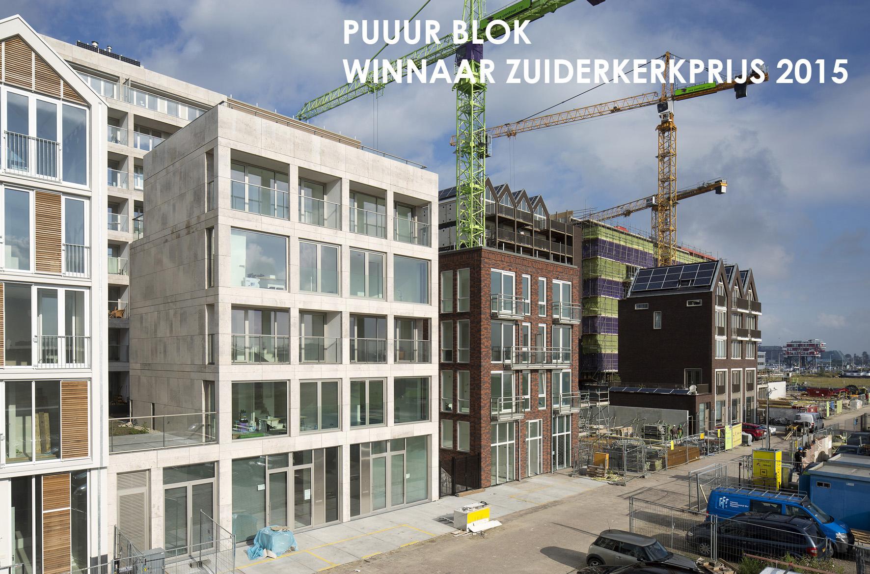 Atelier PUUUR BLOK kadewoning ZUIDERKERKPRIJS 2015 kadewoning BLOK0 Houthaven Amsterdam mede opdrachtgeverschap tussenaat zelfbouw