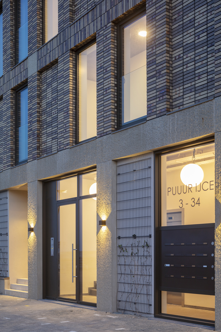 060 Atelier PUUUR IJCE CPO 24 Amsterdam